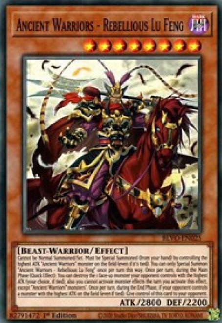 YuGiOh Blazing Vortex Super Rare Ancient Warriors - Rebellious Lu Feng BLVO-EN025