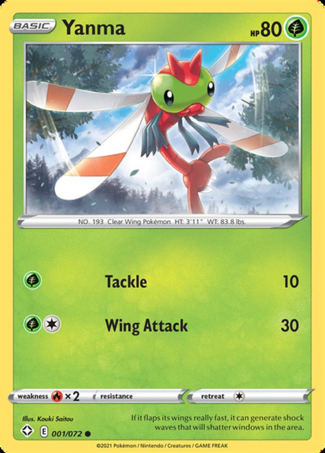 Pokemon Shining Fates Common Yanma #1