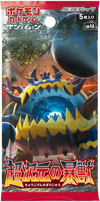 Pokemon Trading Card Game Sun & Moon Hyperdimension Beast Booster Pack [Japanese, 5 Cards] (Pre-Order ships July)