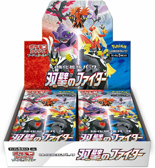 Pokemon Trading Card Game Sword & Shield Twin Fighter Booster Box [30 Packs]