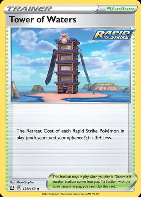 Pokemon Sword & Shield Battle Styles Uncommon Tower of Waters #138