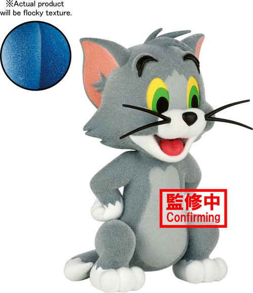 Fluffy Puffy Tom and Jerry Tom 2-Inch Collectible PVC Figure (Pre-Order ships December)