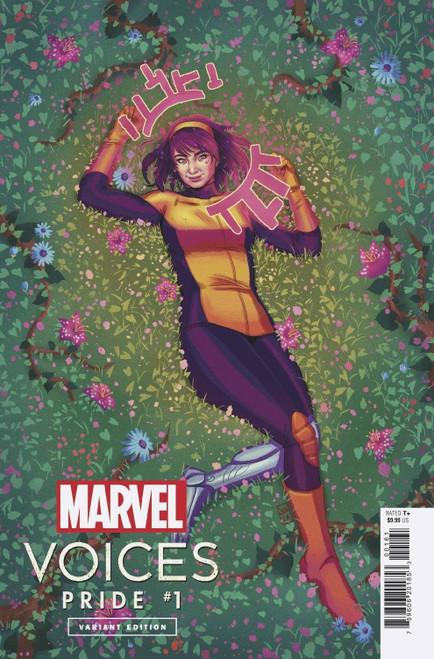 Marvel's Voices One-shot Pride Comic Book [Souza Variant] (Pre-Order ships June)