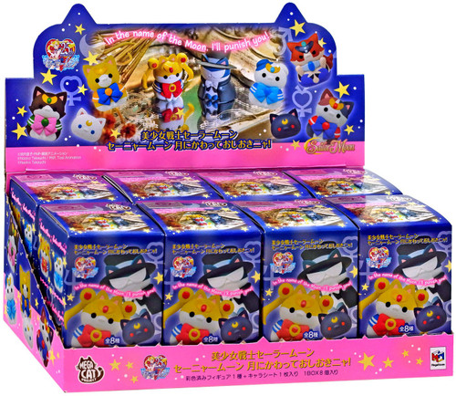 Mega Cat Project Sailor Moon 1-Inch Mini Figure Mystery Box [8 RANDOM Figures] (Pre-Order ships January)