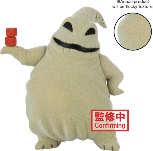 Fluffy Puffy Nightmare Before Christmas Oogie Boogie 2-Inch Collectible PVC Figure (Pre-Order ships December)