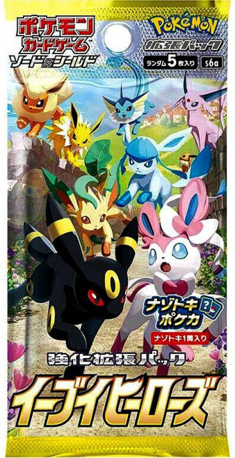 Pokemon Trading Card Game Sword & Shield Eevee Heroes Booster Pack [Japanese, 5 Cards] (Pre-Order ships July)