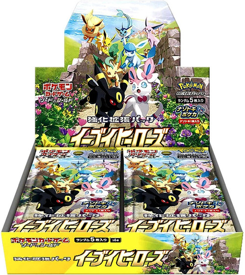 Pokemon Trading Card Game Sword & Shield Eevee Heroes Booster Box [Japanese, 30 Packs] (Pre-Order ships July)