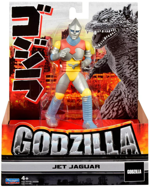 Godzilla Jet Jaguar 7-Inch Vinyl Figure