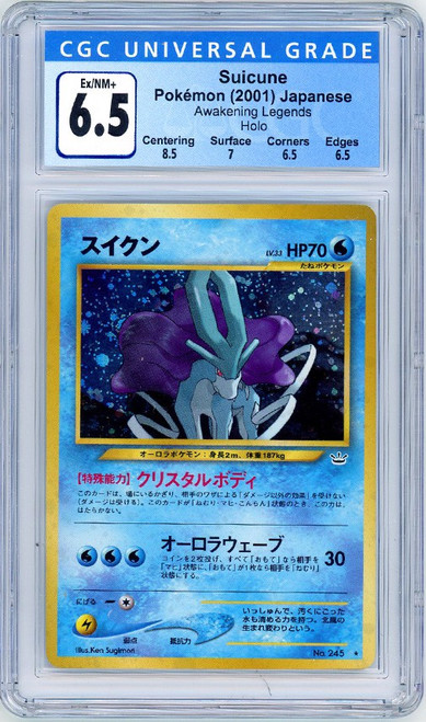 Pokemon Awakening Legends Holo Rare Suicune [Japanese CGC - 6.5 Excellent/NM+]