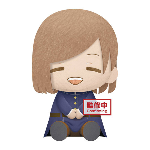 Jujutsu Kaisen Nobara Kugisaki 8-Inch Big Plush [Sitting] (Pre-Order ships January)