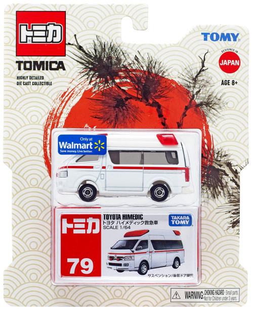 Tomica Toyota Himedic Exclusive Diecast Car