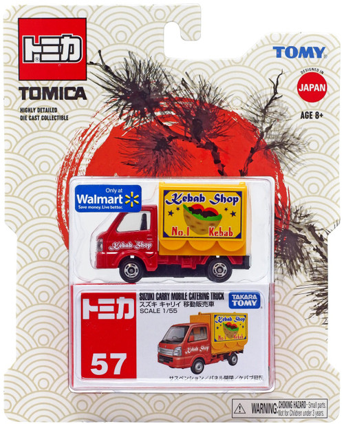Tomica Suzuki Carry Mobile Catering Truck Exclusive Diecast Car