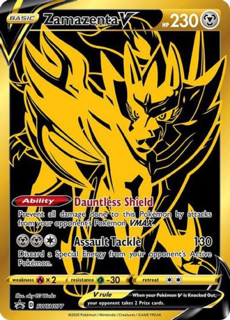Pokemon Sword & Shield Promo Zamazenta V SWSH077 [Sealed]