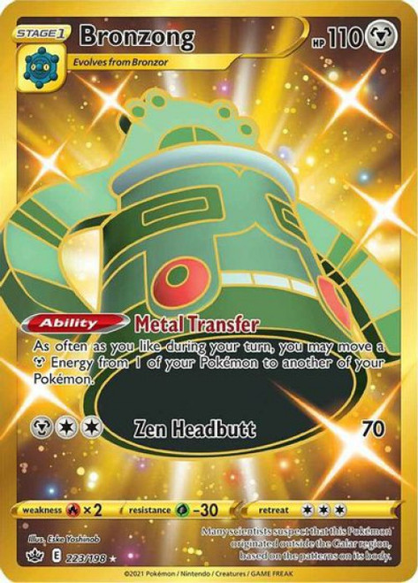 Pokemon Chilling Reign Secret Rare Bronzong #223