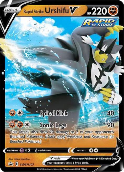 Pokemon Sword & Shield Promo Rapid Strike Urshifu V SWSH107