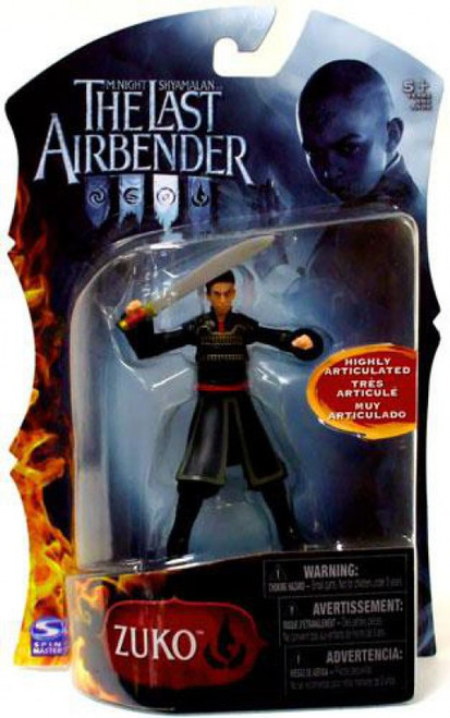 Avatar the Last Airbender Zuko Action Figure [Sword Only, Damaged Package]