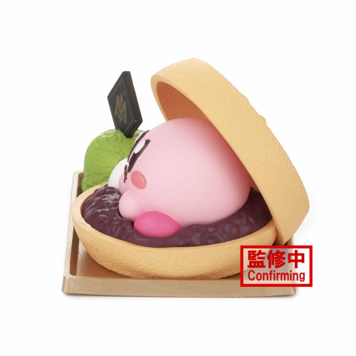 Paldolce Collection Kirby 1.6-Inch Collectible PVC Figure [Vol. 4 Version B] (Pre-Order ships March)
