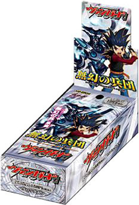 Cardfight Vanguard Trading Card Game Infinite Phantom Legion Vol.4 Extra Booster Box [15 Packs]