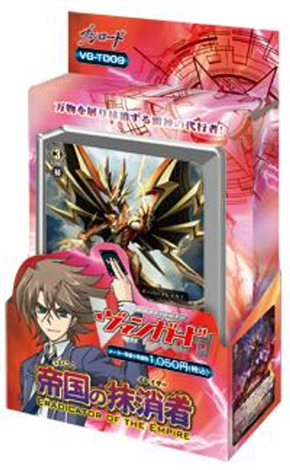 Cardfight Vanguard Trading Card Game Eradicator of the Empire Trial Deck