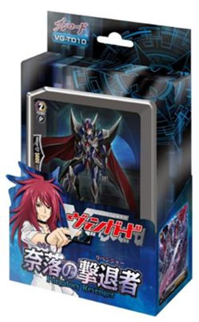 Cardfight Vanguard Trading Card Game Purgatory Revenger Trial Deck VGE-TD10