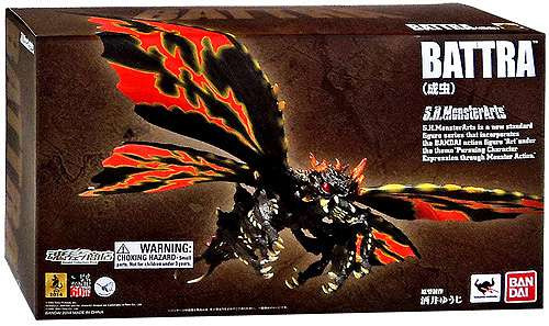 Godzilla S.H. Monsterarts Battra Action Figure