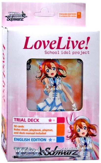 Weiss Schwarz Love Live! Trial Deck