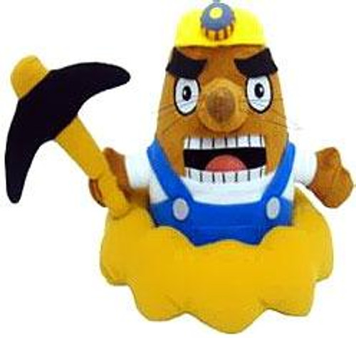 Animal Crossing Mr. Resetti 7-Inch Plush