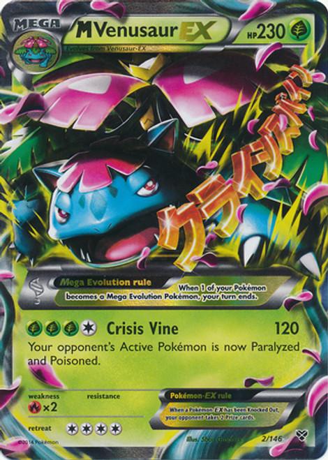 Pokemon Trading Card Game XY Base Set Ultra Rare M Venusaur EX #2
