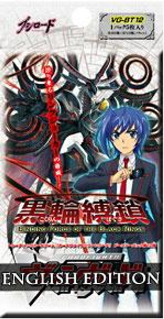 Cardfight Vanguard Trading Card Game Binding Force of the Black Rings Booster Pack VGE-BT12