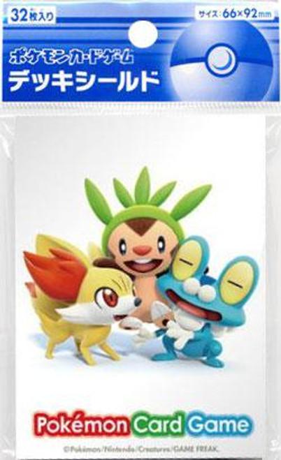 Nintendo Pokemon Trading Card Game XY Chespin, Fennekin & Froakie Deck Sleeves Card Sleeves [32 Count]