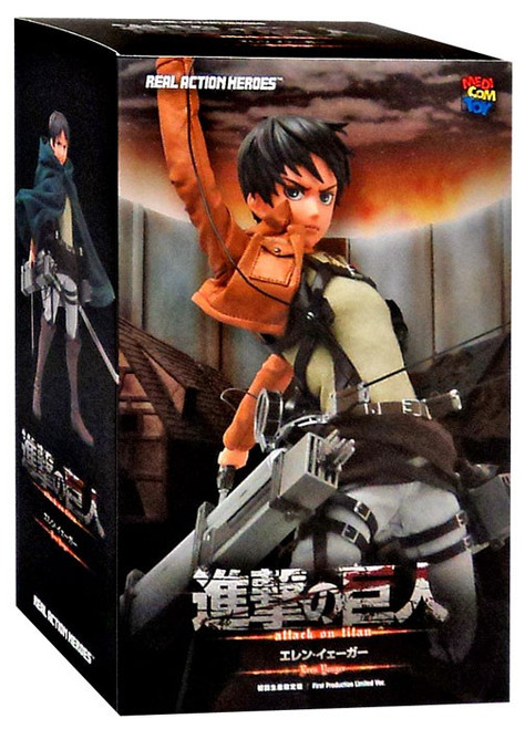 Attack on Titan Real Action Heroes Eren Yeager Collectible Figure