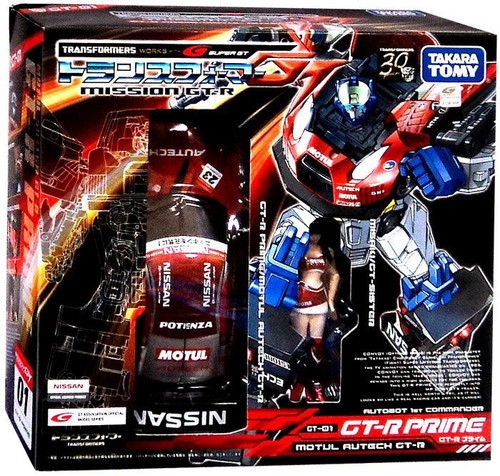Transformers Japanese Mission GT-R Nissan GT-R Prime Action Figure GT-01