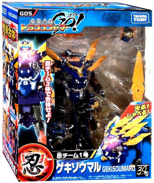 Transformers Japanese GO! Gekisoumaru Action Figure G05