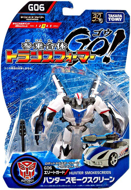 Transformers Japanese GO! Hunter Smokescreen Action Figure G06