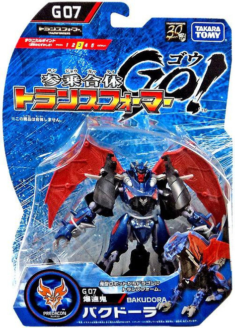 Transformers Japanese GO! Bakudora Action Figure G07
