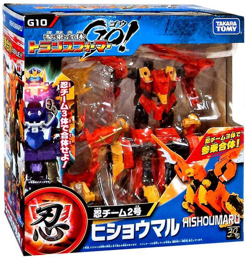 Transformers Japanese GO! Hishoumaru Action Figure G10