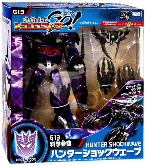 Transformers Japanese GO! Hunter Shockwave Action Figure G13