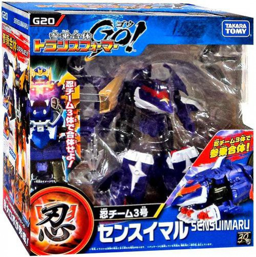 Transformers Japanese GO! Sensuimaru Action Figure G20