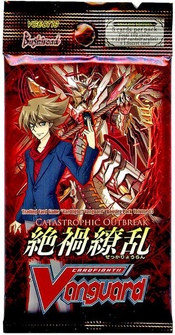 Cardfight Vanguard Trading Card Game Catastrophic Outbreak Booster Pack VGE-BT13