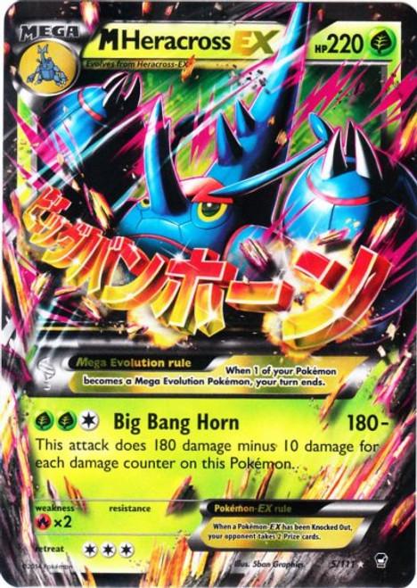 Pokemon X & Y Furious Fists Ultra Rare M Heracross EX #5