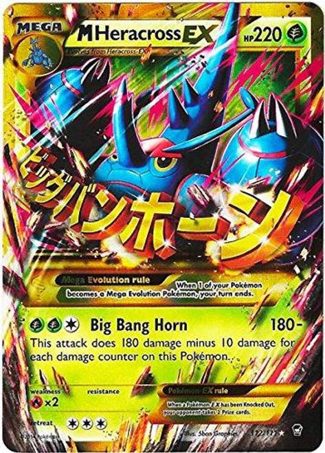 Pokemon X & Y Furious Fists Secret Rare M Heracross EX #112