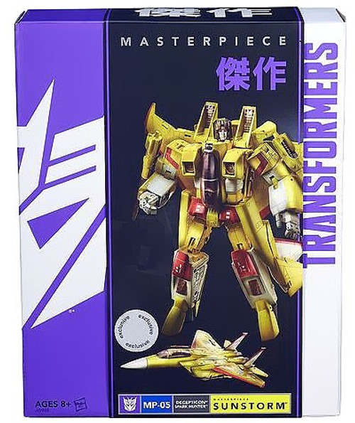 Transformers Masterpiece Sunstorm Exclusive Action Figure