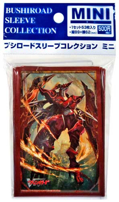 Cardfight Vanguard Trading Card Game Dauntless Drive Dragon Small Card Sleeves [53 Count]
