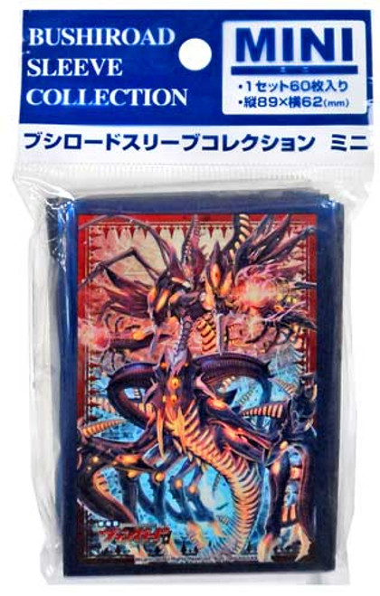 Cardfight Vanguard Trading Card Game Daunting Deleter Woxis Small Card Sleeves [60 Count]