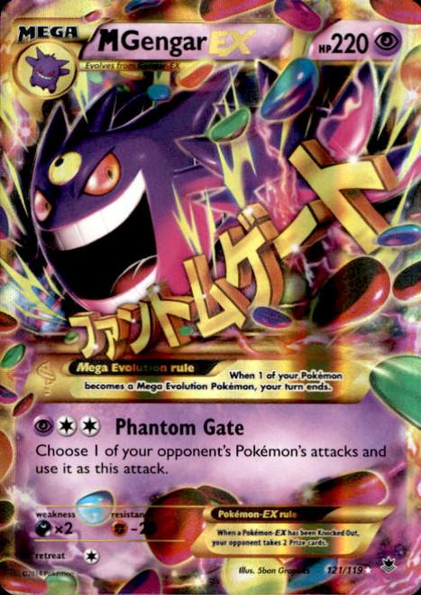 Pokemon X & Y Phantom Forces Secret Rare M Gengar EX #121