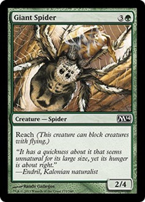 MtG 2014 Core Set Common Foil Giant Spider #175
