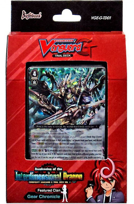 Cardfight Vanguard Trading Card Game Awakening of the Interdimensional Dragon Trial Deck VGE-G-TD01