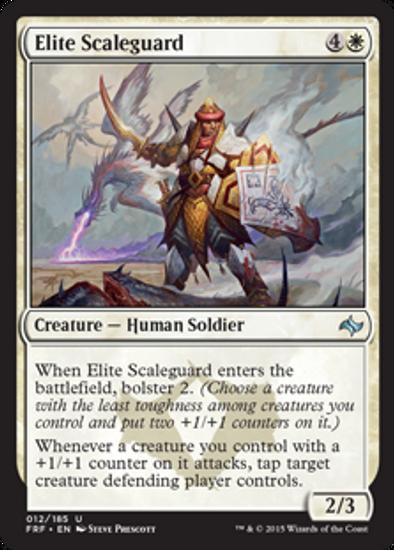 MtG Fate Reforged Uncommon Elite Scaleguard #12