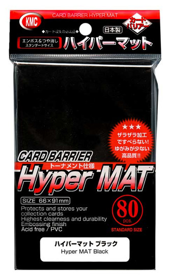 Card Barrier Hyper MAT Black Standard Card Sleeves [80 Count]