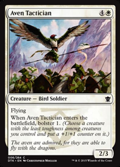 MtG Dragons of Tarkir Common Aven Tactician #6